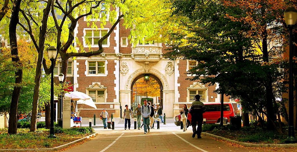 University of Pennsylvania Upper Quad